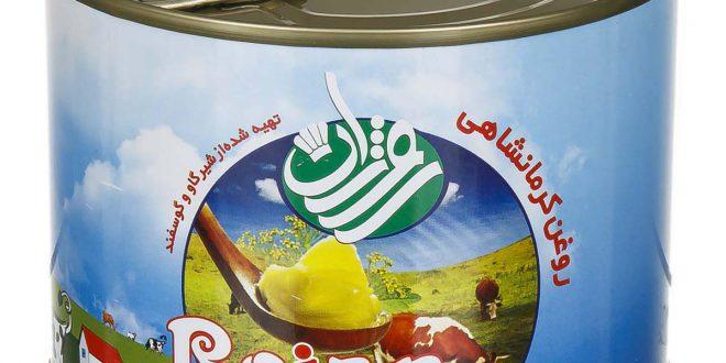 قیمت روغن کرمانشاهی